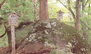 big-stone