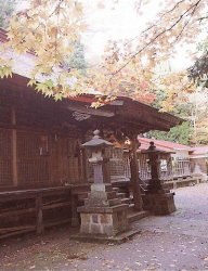 mitake-herai