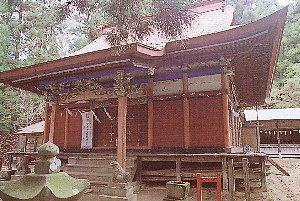 mitake-saigoshi